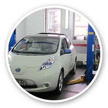 обслуживание электромобилей Nissan Leaf